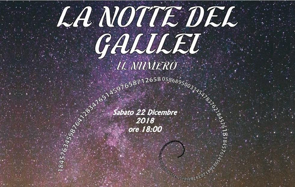 Notte del Galilei - 2018/2019